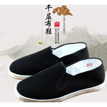 老北京千层底相巾布鞋透气吸汗休闲男鞋防滑中老年散步鞋