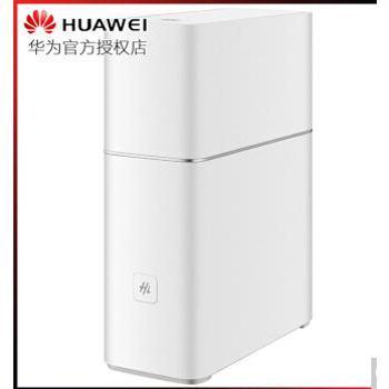 华为(HUAWEI)A1原装无线路由器大户型智能WIFIA1WS852双频千兆光纤路由器