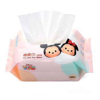 迪士尼一次性洁面巾6包装棉柔巾纯棉柔软舒适