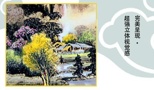 馨源木艺装饰画新中式电表箱画实木电表箱画耕织图和谐梦里水乡山水图片