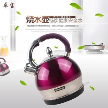 电水壶快速壶304不锈钢彩色电热水壶家用卓宝K52烧水壶自动断电壶