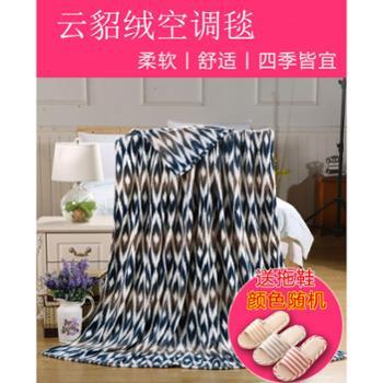 oukk欧康家纺 云貂绒午休毛毯 1.8米空调毯毛巾被夏毯 珊瑚绒毯法莱绒毛毯盖毯双人单人学生午休毯