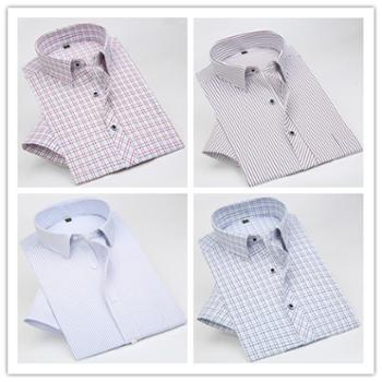 江南四少格纹条纹大码宽松直筒商务休闲衬衫短袖长袖中年男士衬衣