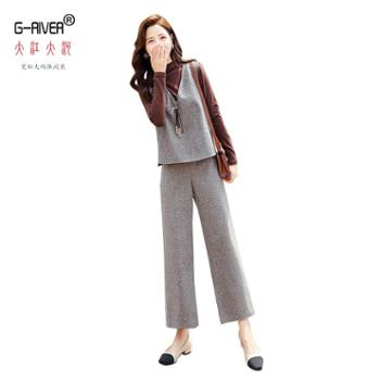 G-RIVER大江大河小众三件套女秋装时尚气质显瘦简约洋气减龄套装
