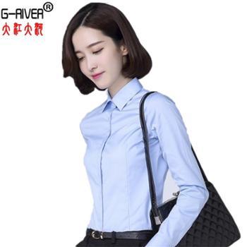 G-RIVER大江大河修身显瘦女生短袖长袖衬衫职业工装女装工作服大码