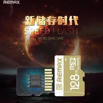REMAX128g内存卡MicroSD卡TF128GTF卡128G手机存储卡行车记录仪存储卡