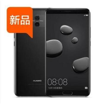 华为 Mate 10 4+64G 智能手机
