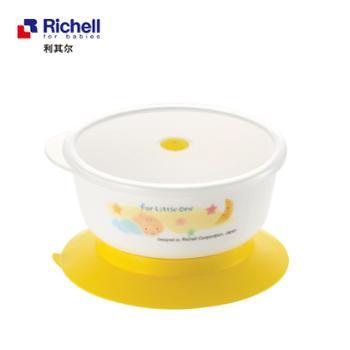 Richell利其尔LO吸盘式小碗(附带微波炉用盖)98129