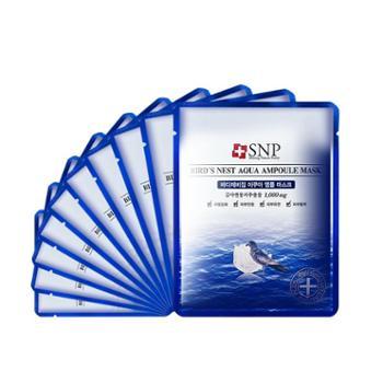 SNP海洋燕窝水库面膜10片补水保湿收缩毛孔男女深层清洁韩国进口