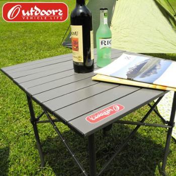 欧德仕户外野餐烧烤露营超轻可折叠便携铝桌FC-1502折叠铝桌