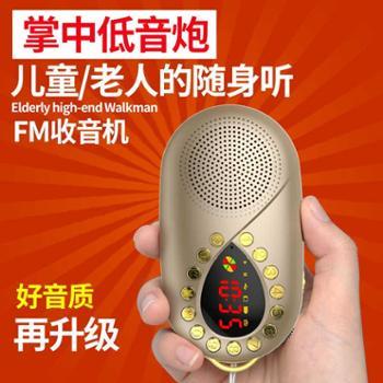 Eifer/伊菲尔 X8老年收音机老人插卡评书随身听音乐播放器 便携式