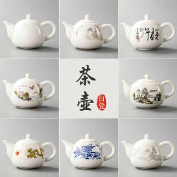 聚森德化陶瓷茶具白瓷茶壶单壶上釉功夫茶具家用泡茶壶