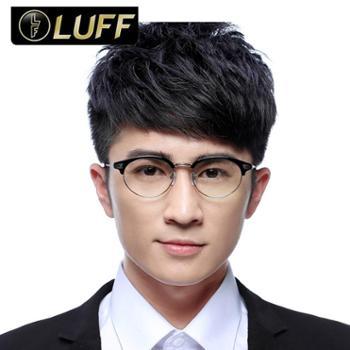 朗帆LuFF 复古圆形眼镜架 潮男超轻板材半框 女时尚近视眼镜架 T900
