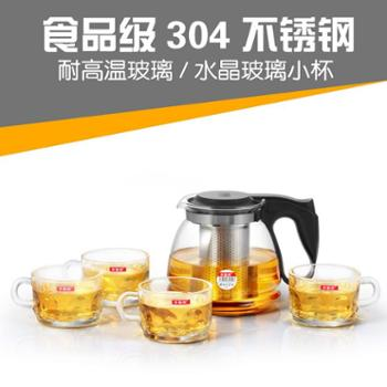 茶艺师Y905套装泡茶壶茶具花茶壶套装耐热玻璃不锈钢过滤家用礼品