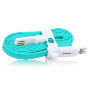 品胜PISEN小面iphone7 800mm数据充电线数据线 蓝绿色