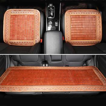 卡饰社(CarSetCity)三件套竹席座垫凉垫夏季汽车坐垫座垫座套CS-83135棕色