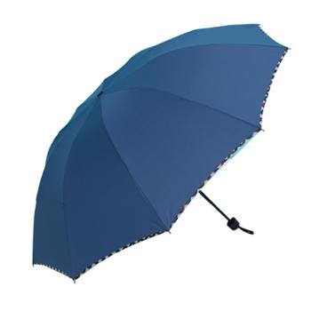 好心情三折叠男女通用晴雨伞