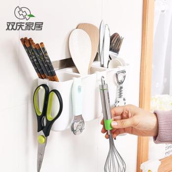 【包邮】双庆无痕贴吸盘壁挂式厨房筷子笼置物架