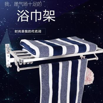 双庆家居免打孔挂壁太空铝浴巾架太空铝浴巾架太空铝置物架5101