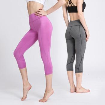 派衣阁瑜伽裤女紧身七分裤薄款高腰弹力瑜伽服女透气跑步裤NK8011
