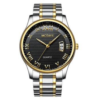 梦达菲男士手表 石英表防水男表钢带表日历多功能休闲潮流 商务腕表学生手表