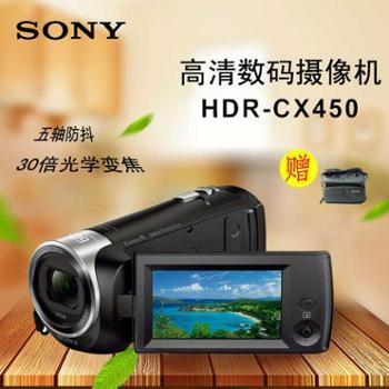 Sony/索尼HDR-CX450数码高清摄像机家用DV五轴防抖带wifi