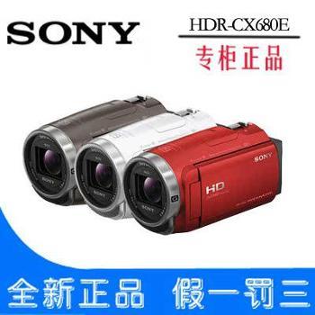 Sony/索尼 HDR-CX680 家用高清数码摄相机5轴防抖 旅游专业婚庆DV