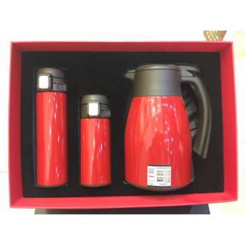 梵思臣保温水杯三件套居家旅行必备品
