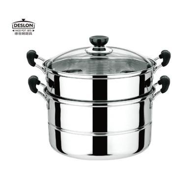 德世朗 蒸蒸日上二层多用蒸锅 蒸炖煮饮多用锅可视盖24cm不锈钢锅