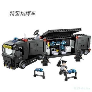 恒三和 特警系列男孩儿童益智拼装积木玩具军事特警指挥车6510