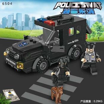 特警军事积木恒三和6503特警巡逻艇6504特警吉普车益智拼装玩具