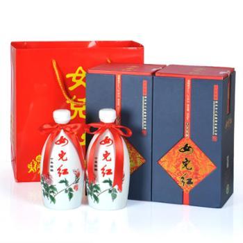 绍兴黄酒精品礼盒酒女儿红十年陈佳酿白牡丹2瓶装