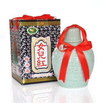 女儿红绍兴黄酒花雕酒礼盒装五年陈越窑瓷500ml