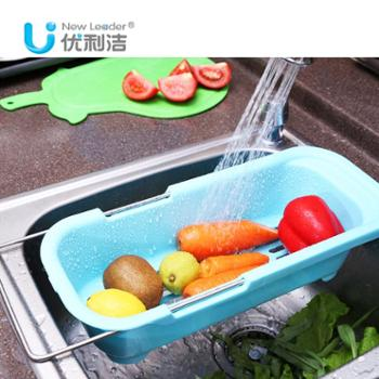 优利洁不锈钢杆伸缩沥水篮厨房水槽沥水架多用碗碟架红色蓝色颜色随机