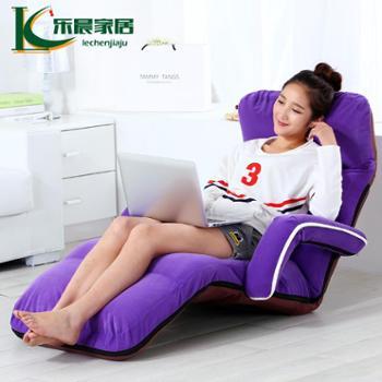 乐晨创意懒人沙发榻榻米加厚床上靠背沙发椅飘窗椅宿舍单人沙发椅