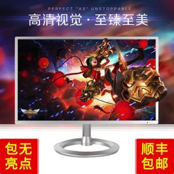 SONGREN松人SW190B18519英寸电脑液晶显示器LED高清显示屏