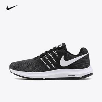 Nike 耐克 男子Zoom气垫鞋网面鞋子透气运动跑步鞋 908989