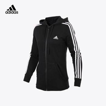 Adidas阿迪达斯女子运动连帽休闲夹克外套S97065