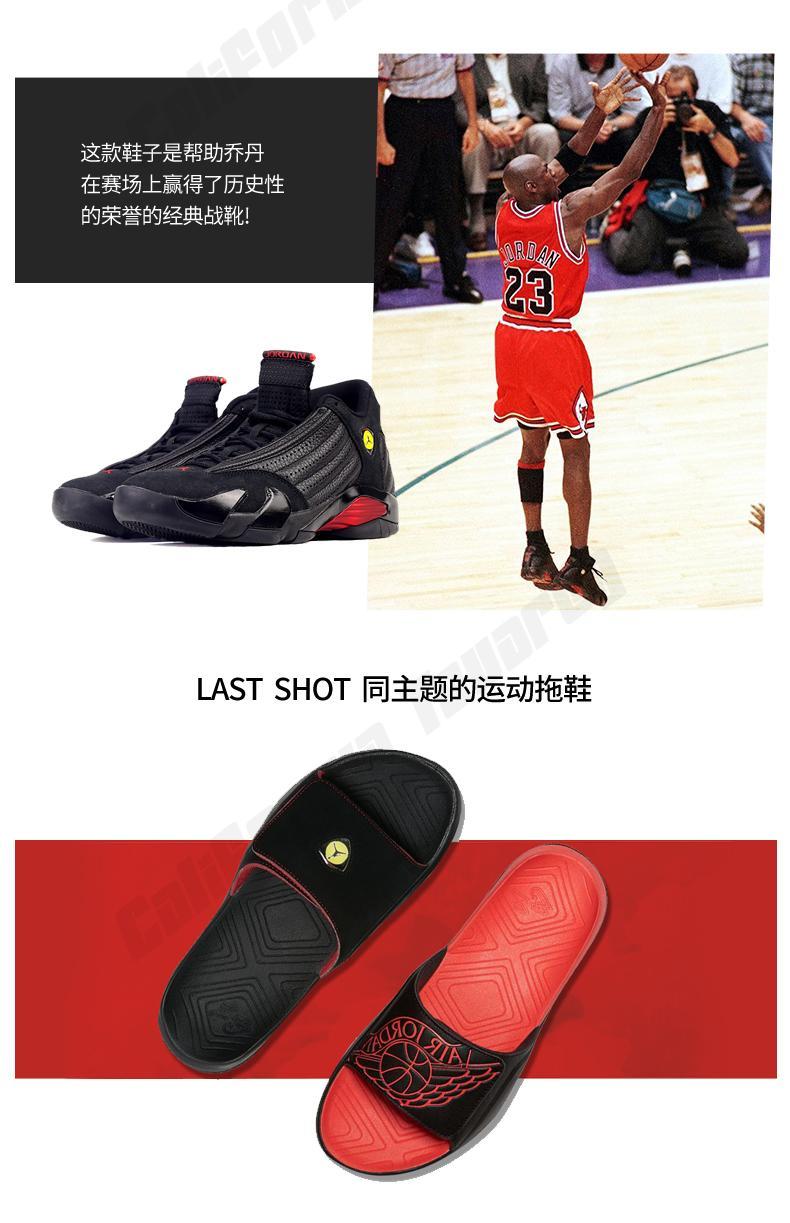 耐克男鞋魔术贴黑红篮球拖鞋缓震运动拖鞋aa2517 003 023