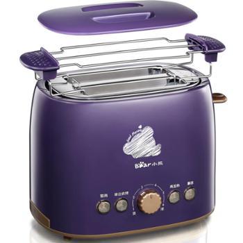 Bear小熊 DSL-A20J1 烤面包机家用2片早餐土吐司机 全自动多士炉