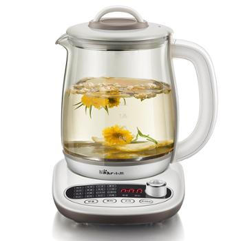 Bear/小熊养生壶YSH-B18P1全自动加厚玻璃1.8L升家用多功能电煮壶办公烧水壶花茶煮水器泡茶壶