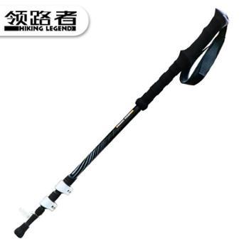 领路者登山杖LZ-180801户外徒步轻短伸缩折叠手杖徒步爬山拐杖棍老人健走杖