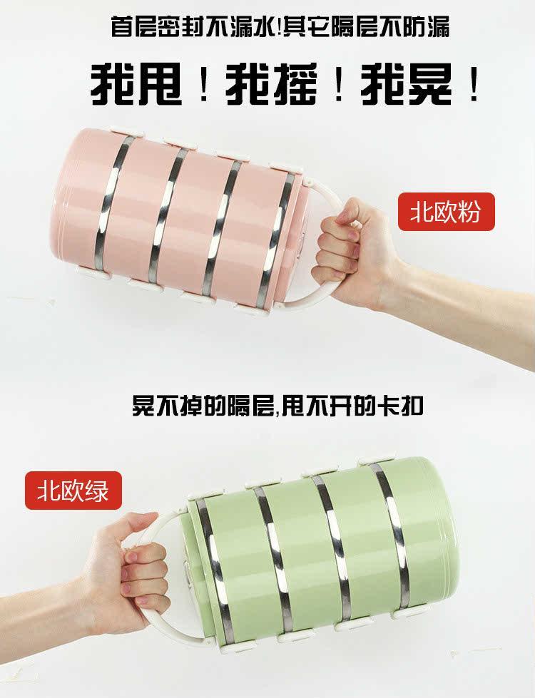 方扣多层饭盒 (6).jpg