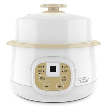 小浣熊电炖锅迷你煮粥神器煲汤陶瓷隔水炖家用全自动小燕窝电炖盅厨房用具