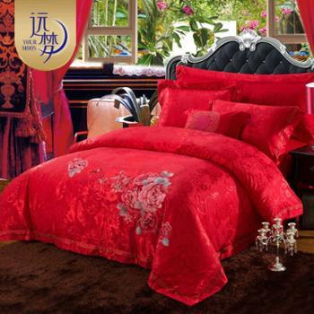 远梦婚庆六件套床盖款大红刺绣被套提花新婚庆床品结婚床品1.5米1.8m床