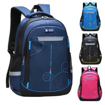 阿里龙学生书包背包小学生中学生儿童书包男童1-3年级6-12周岁4-6年级男孩双肩背包轻便减负箱包皮具韩版卡通背包
