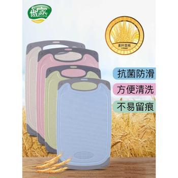 傲家中号小麦秸秆砧板粘板切菜板子抗菌厨房刀板实木防霉塑料家用水果案板