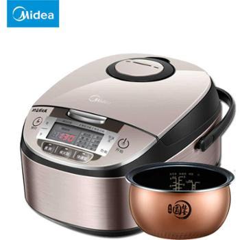 美的柴火饭全自动电饭煲锅4L家用多功能迷你智能全自动3-4-6厨房用具生活用品MB-WFS4029