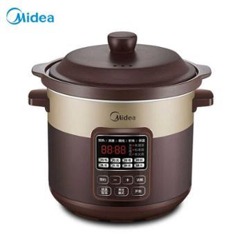Midea/美的电炖锅4L(3-7人适用)陶釜煮粥煲汤炖盅电砂锅预约全自动厨房用具生活电器WTGS401