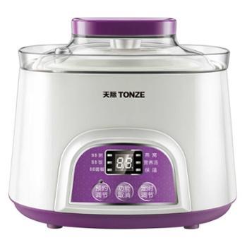 Tonze/天际隔水炖盅电炖锅1.2L迷你婴儿辅食电炖锅1-2人全自动厨房用具DGD12-12BWG